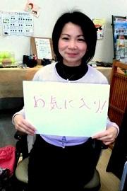 ishiwata2.jpg