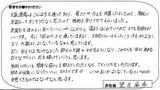 望月麻希様(茅ヶ崎市・23才)NPO法人湘南スタイル直筆メッセージ