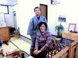 F・S様(50代・藤沢市亀井野)主婦