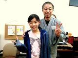 H・T様(11歳・綾瀬市在住)小学5年生