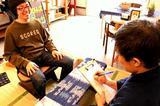 相原 信人様 (藤沢市 29歳 )調理師