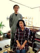 N・T 様(藤沢市 ・50代)主婦