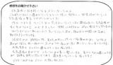 増子様(50代・横浜市)パート主婦直筆メッセージ
