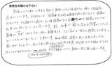 矢野英樹様(藤沢市・40代)デザイナー・教員直筆メッセージ