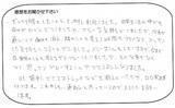 岩本鉄平様(南足柄市)大学生・バレーボール直筆メッセージ